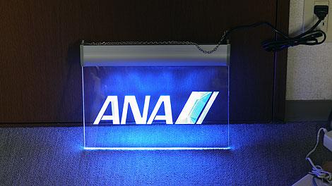 Ana_sign