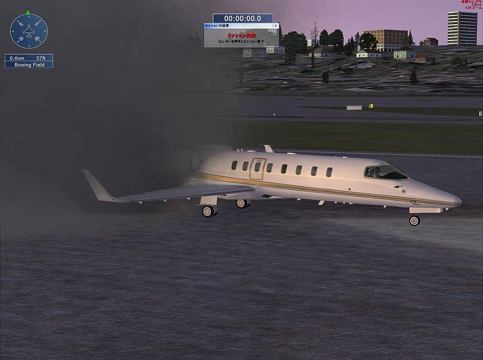 Jetcity01