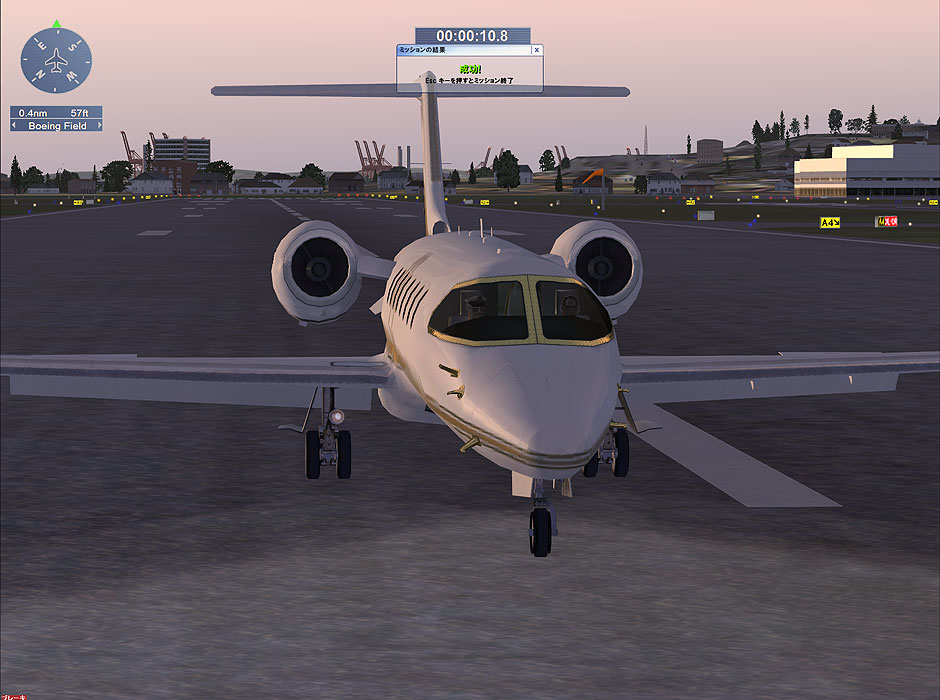 Jetcity03