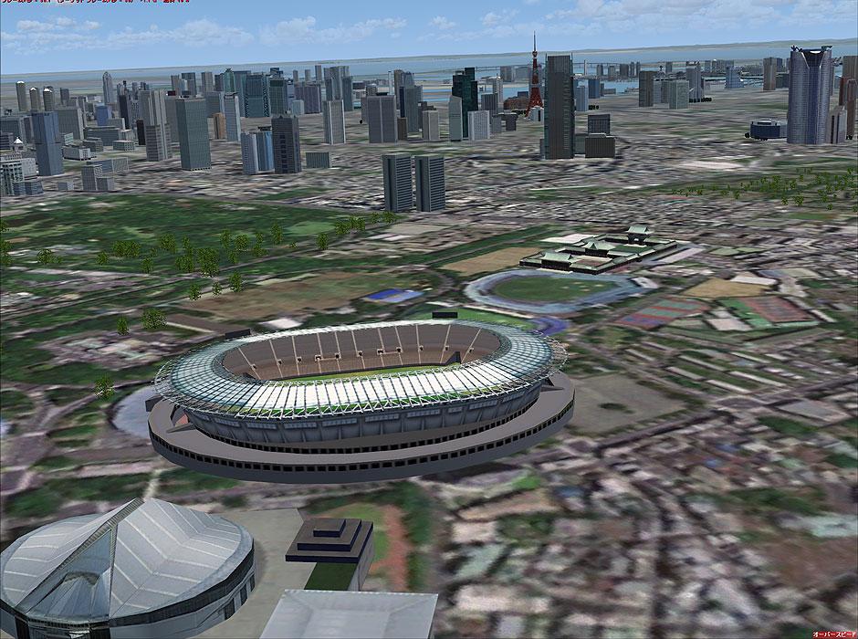 Stadium13