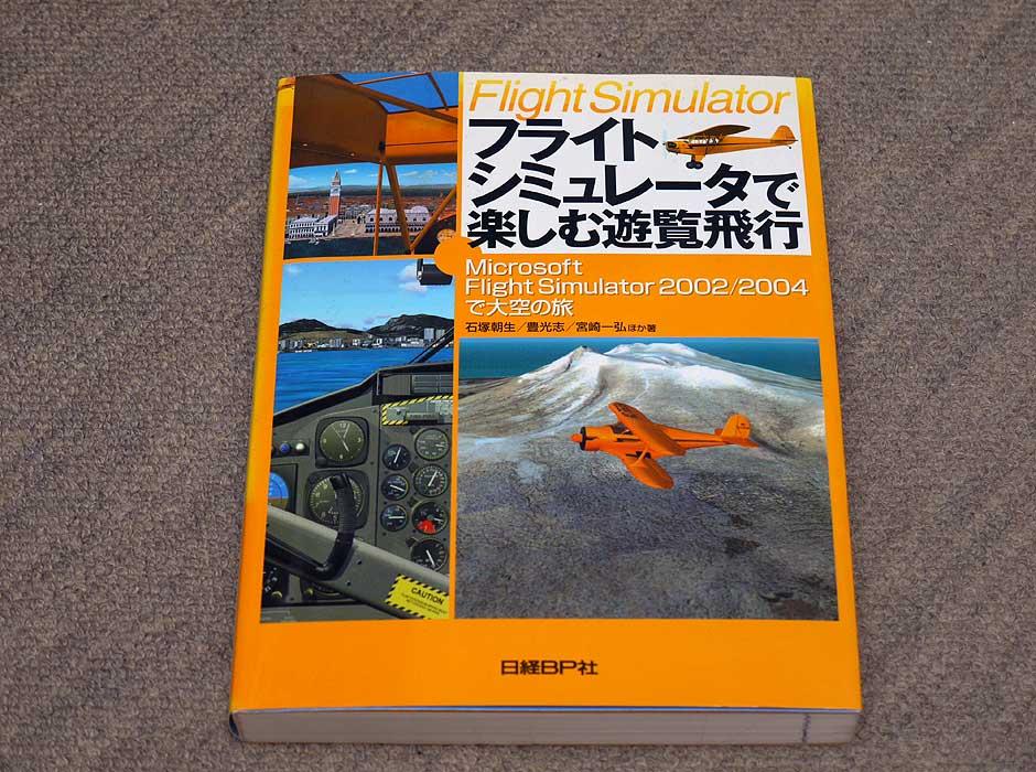 Book2002