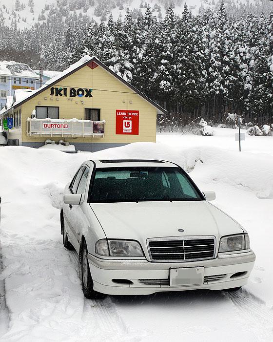 Snowing20142